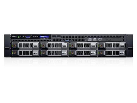 Dell PowerEdge R530 Rack Server Price in Pakistan