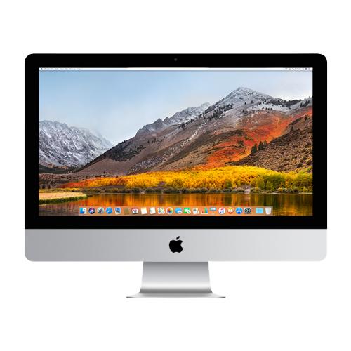 Apple iMac Late 2017 Price in Pakistan